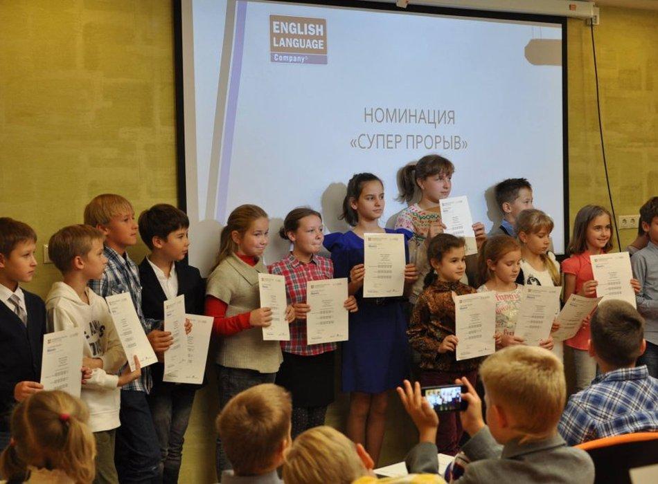 fotografii s ceremonii nagrazhdenija diplomami yle tests uchenikov elc2