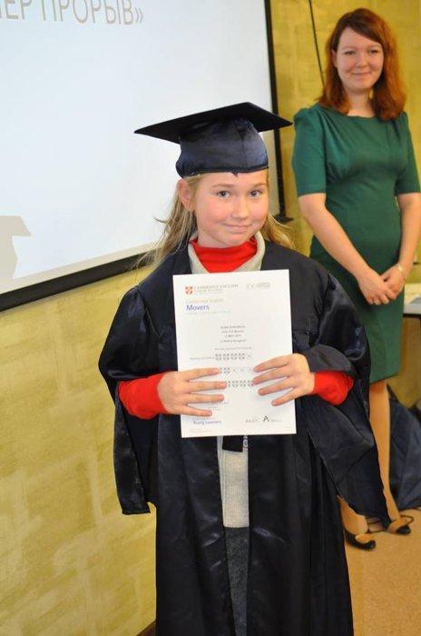 fotografii s ceremonii nagrazhdenija diplomami yle tests uchenikov elc4