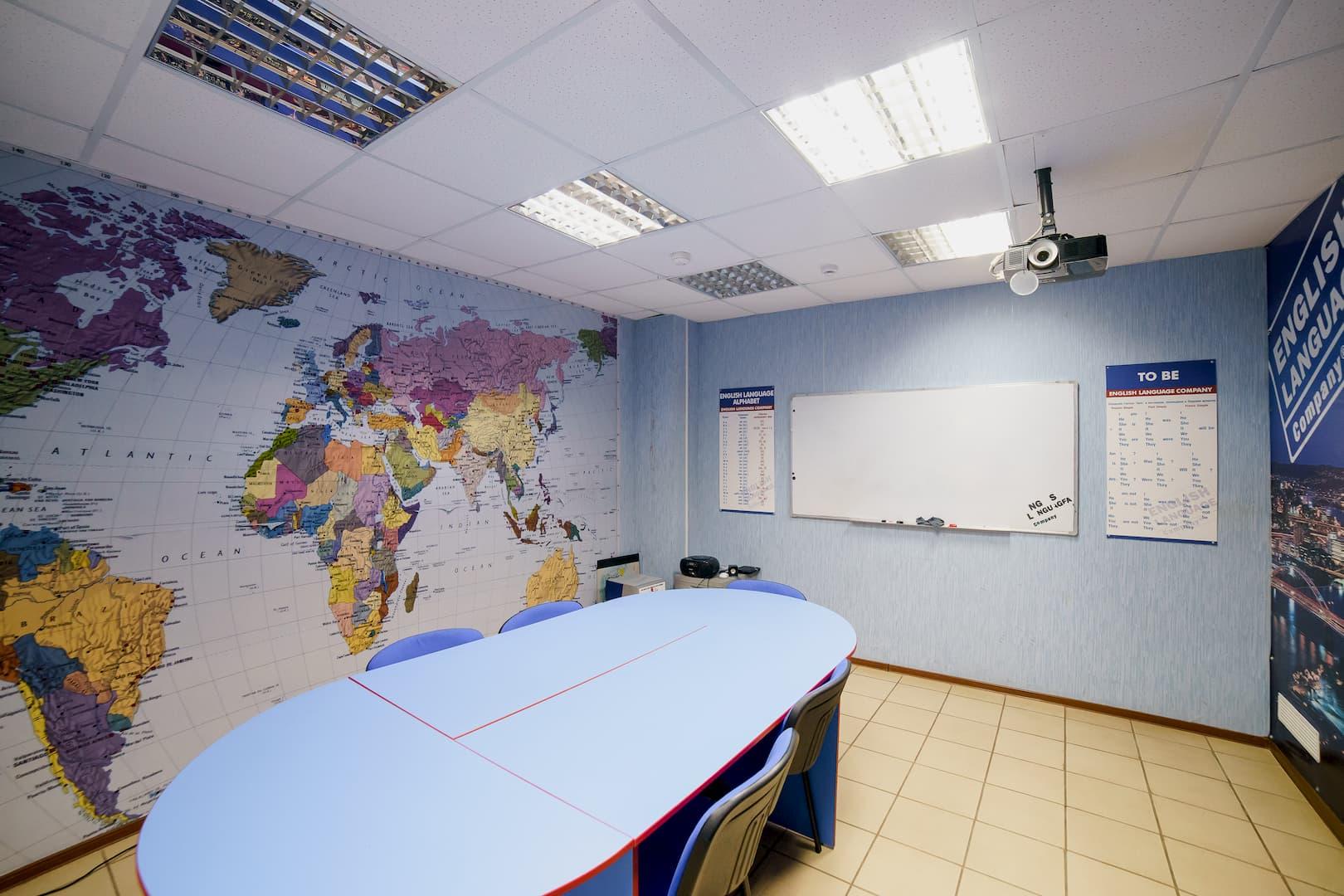 Школа английского языка в Нижнем Новгороде Engla+